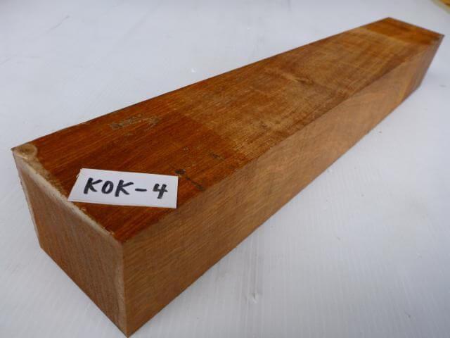 コソ 角材 KOK-4