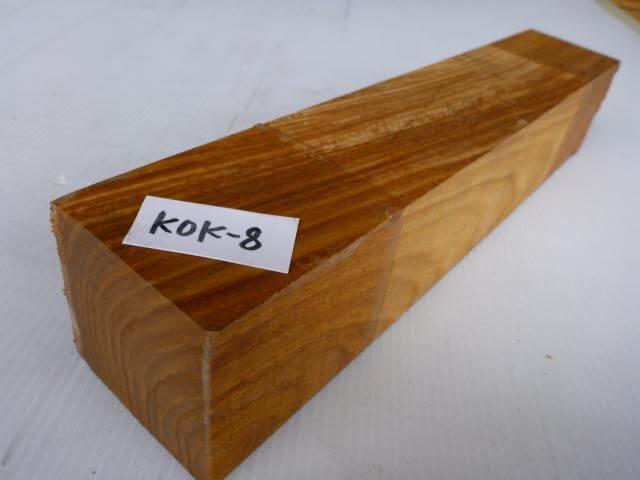 コソ 角材 KOK-8