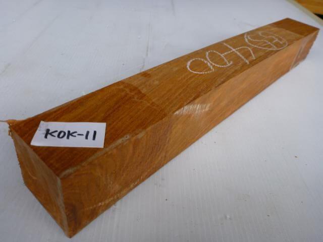 コソ 角材 KOK-11