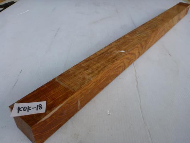 コソ 角材 KOK-18