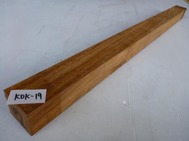 コソ 角材 KOK-19