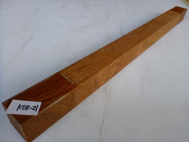 コソ 角材 KOK-21