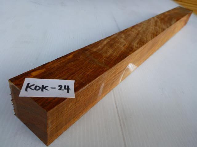 コソ 角材 KOK-24