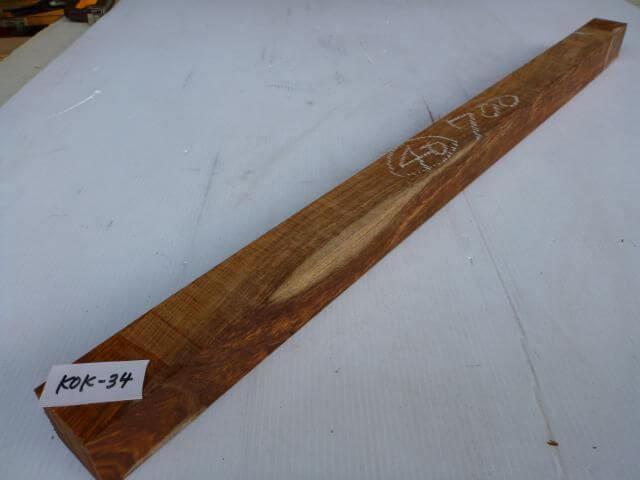 コソ 角材 KOK-34