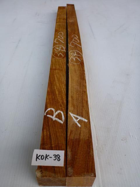 コソ 角材 KOK-38