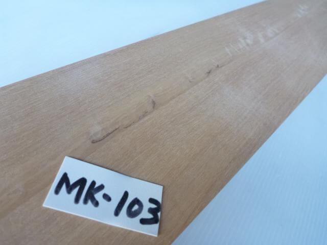 マカバ 角材 MK-103