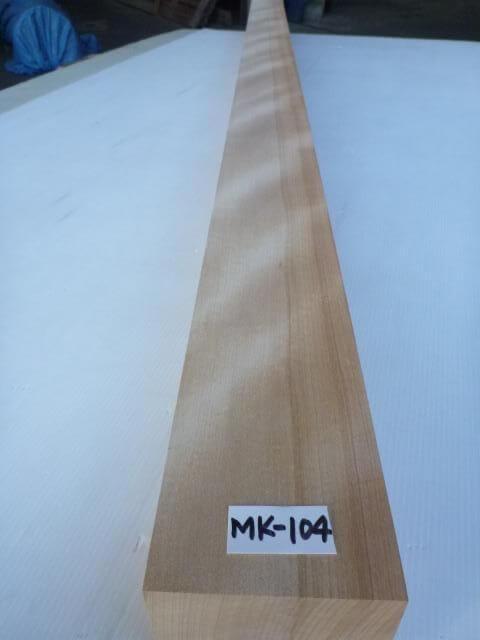 マカバ 角材 MK-104
