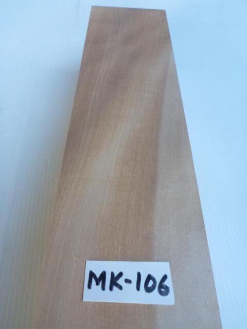 マカバ 角材 MK-106