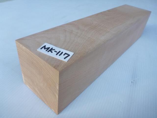 マカバ 角材 MK-117