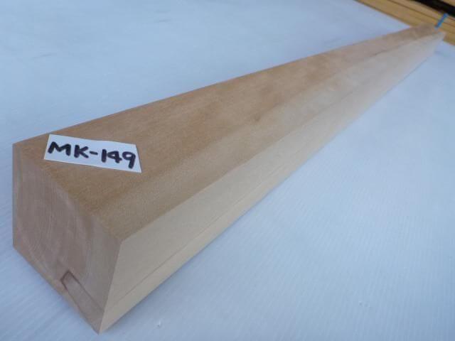 マカバ 角材 MK-149
