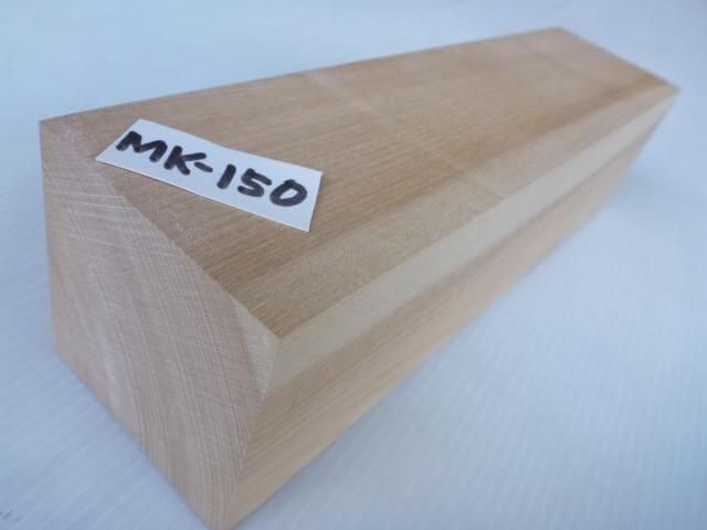 マカバ 角材 MK-150