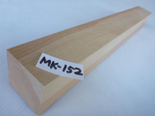 マカバ 角材 MK-152