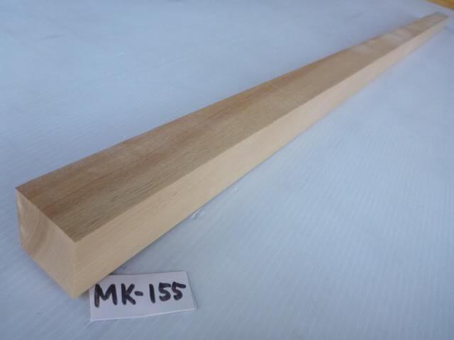 マカバ 角材 MK-155