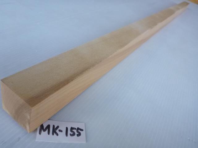ママカバ 角材 MK-155