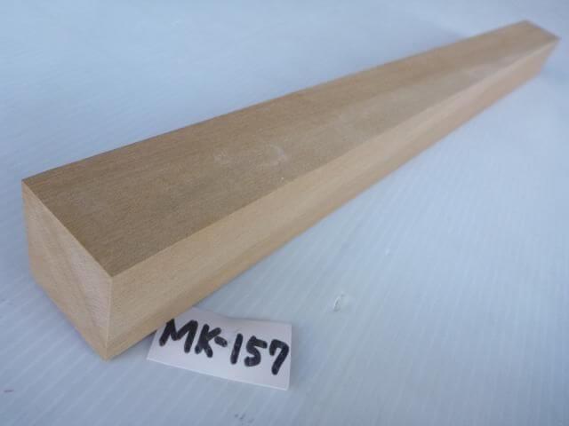 マカバ 角材 MK-157