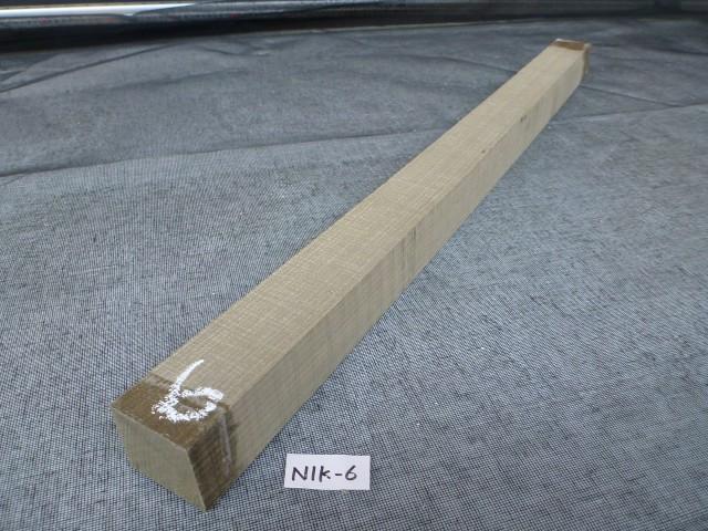 ニレ 角材 NIK-6