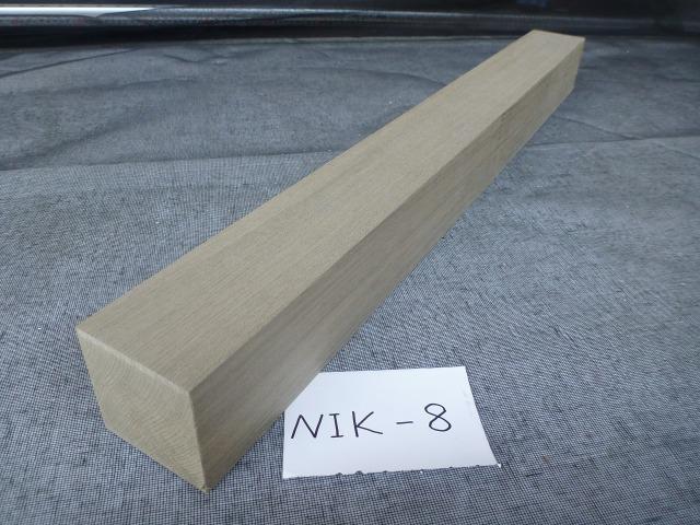 ニレ 角材 NIK-8