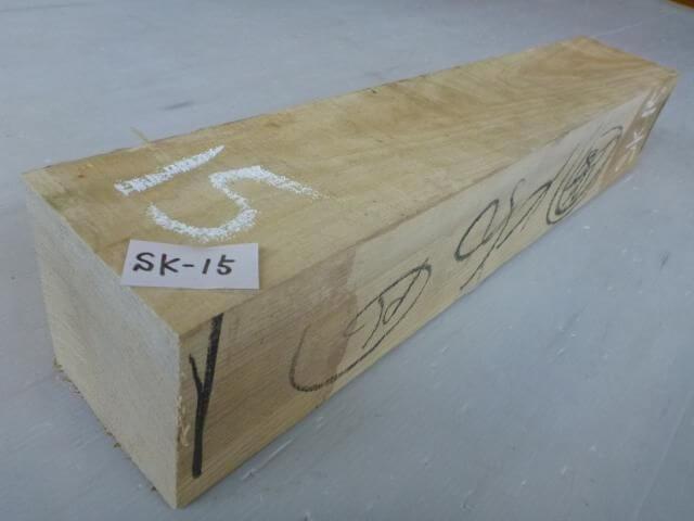 セン 角材 SK-15