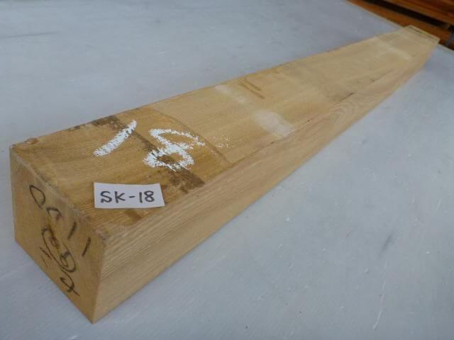 セン 角材 SK-18