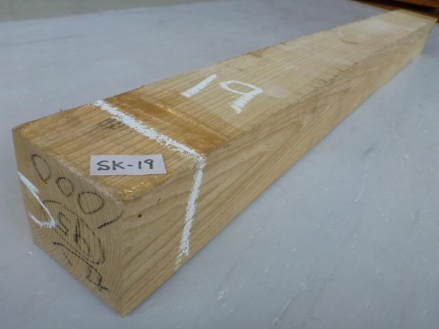 セン 角材 SK-19