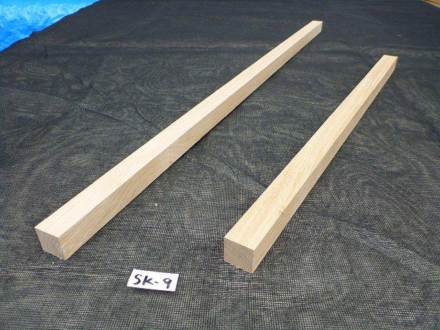 セン 角材