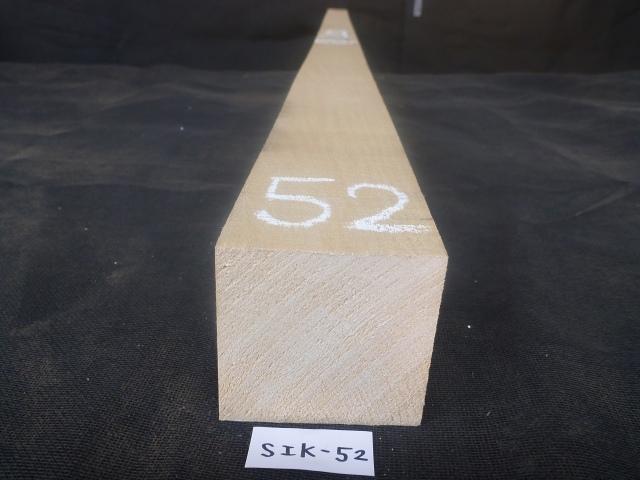 シナ 角材