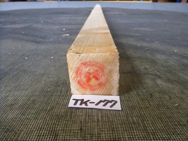 タモ 角材