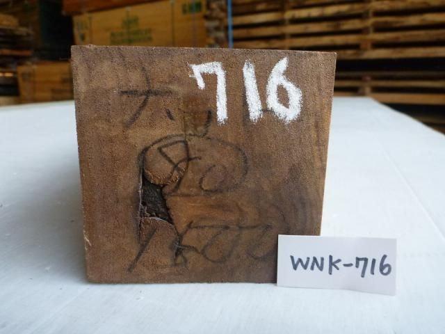 ブラック ウォールナット 角材 WNK-716
