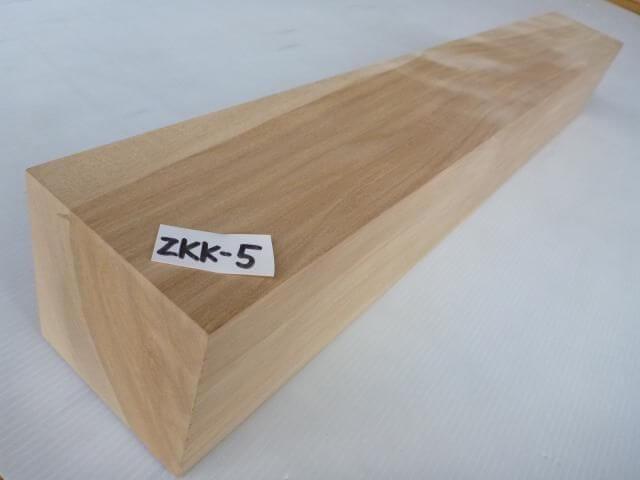 ザツカバ 角材 ZKK-5