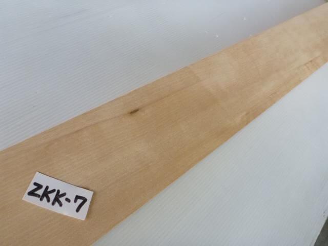 ザツカバ 角材 ZKK-7