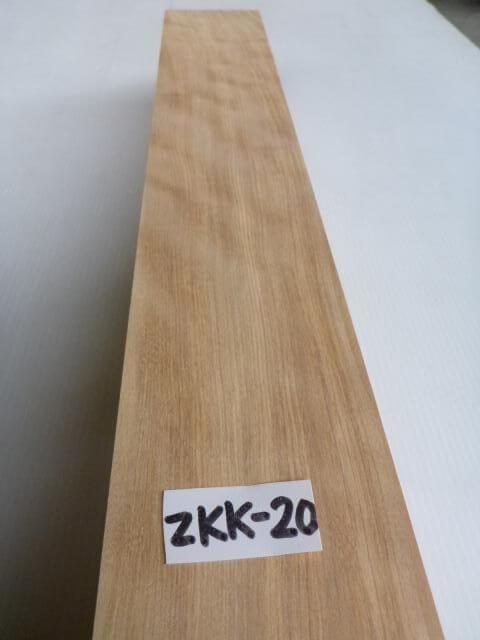 ザツカバ 角材 ZKK-20