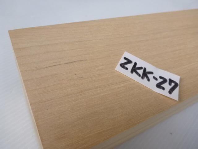 ザツカバ 角材 ZKK-27
