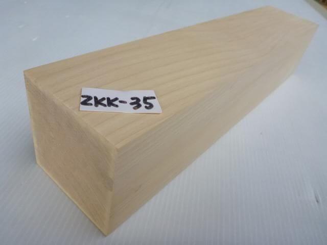 ザツカバ 角材 ZKK-35