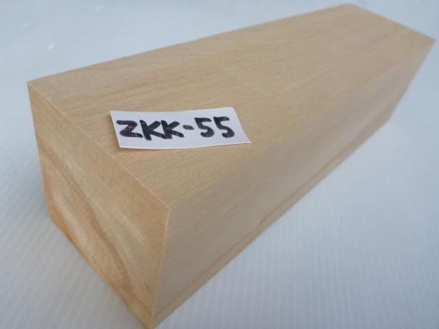 ザツカバ 角材 ZKK-55