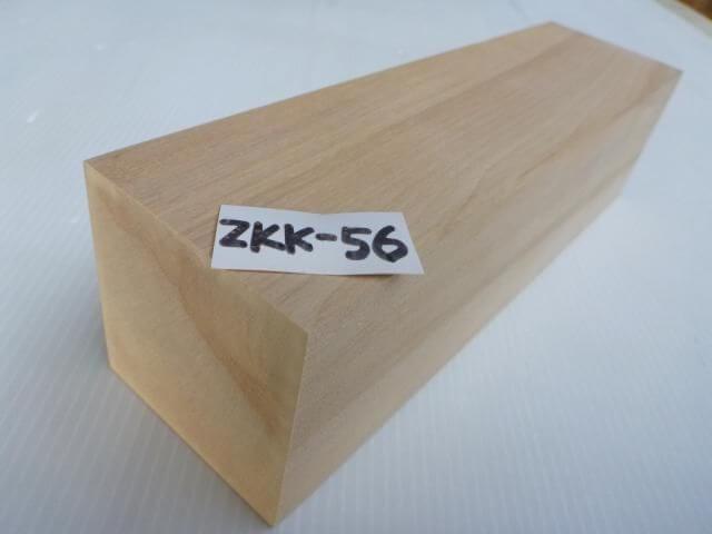 ザツカバ 角材 ZKK-56