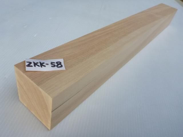 ザツカバ 角材 ZKK-58