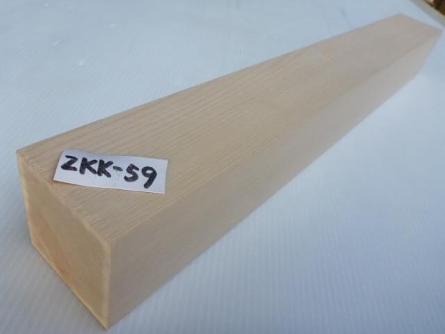 ザツカバ 角材 ZKK-59
