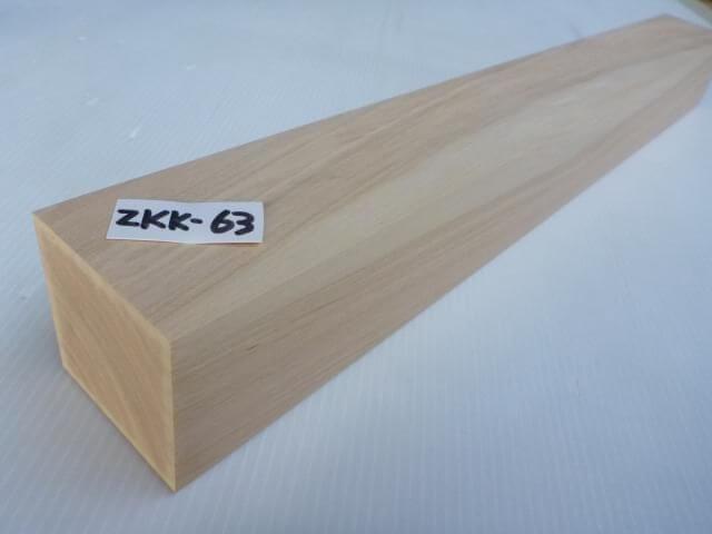 ザツカバ 角材 ZKK-63