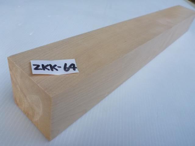 ザツカバ 角材 ZKK-64
