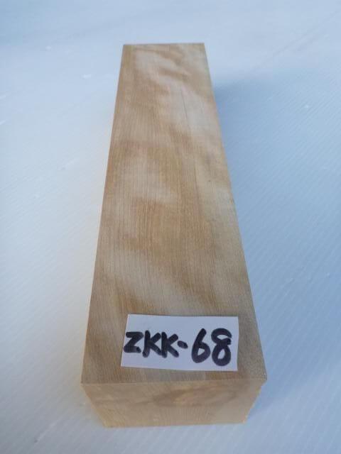 ザツカバ 角材 ZKK-68