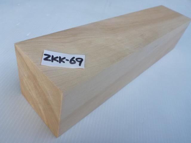 ザツカバ 角材 ZKK-69