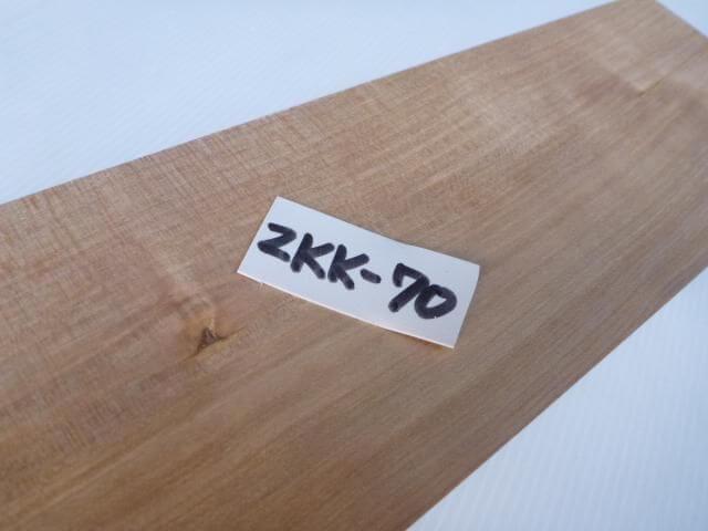 ザツカバ 角材 ZKK-70