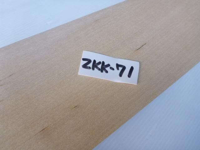 ザツカバ 角材 ZKK-71