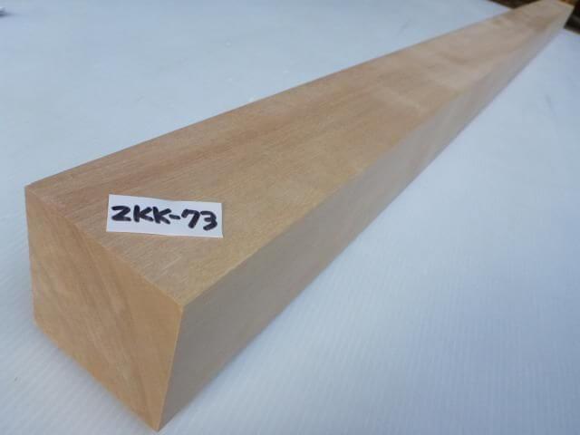 ザツカバ 角材 ZKK-73