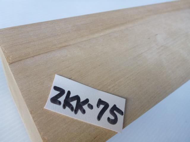 ザツカバ 角材 ZKK-75