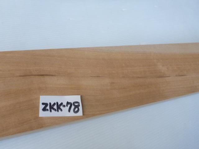 ザツカバ 角材 ZKK-78