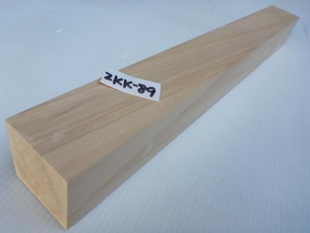 ザツカバ 角材 ZKK-89