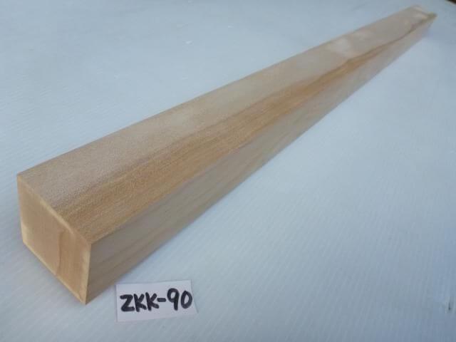 ザツカバ 角材 ZKK-90