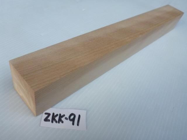 ザツカバ 角材 ZKK-91