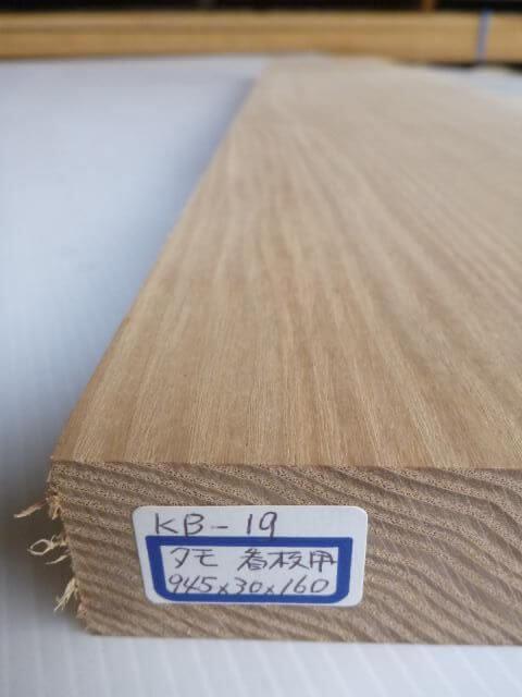 看板用板 KB-19